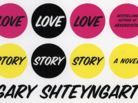 'Super Sad True Love Story' Getting Television Adaptation